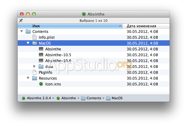 How To Jailbreak Your iOS 5.1.1 Device With Absinthe The Right Way