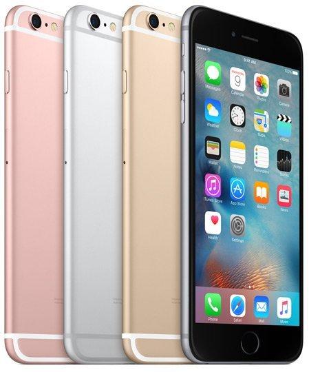 Iphone Скачать - фото 5