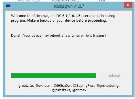 Джейлбрейк iPhone 0  со через p0sixspwn