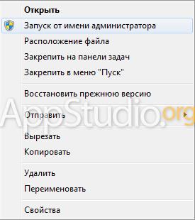 Запуск redsn0w в Windows