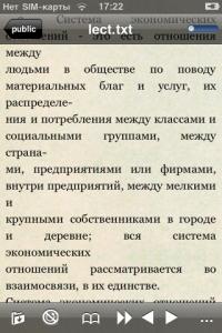 Интерфейс BookShelf
