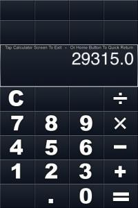 Калькулятор SBSettings