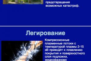 Вот так выглядят в Dropbox презентации PowerPoint