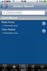 Поиск станций по GPS