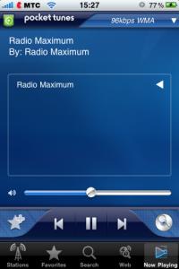 Слушаем Радио Максимум