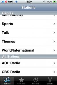Выбор радиостанций сети AOL