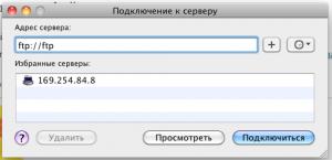 Встроенный FTP-клиент Mac OS X