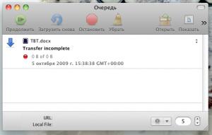Управление загрузкой и заливкой файлов