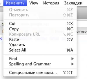 Локализация Chrome