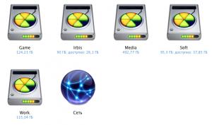 Новые значки дисков
