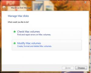 Утилита проверки и форматирования дисков
