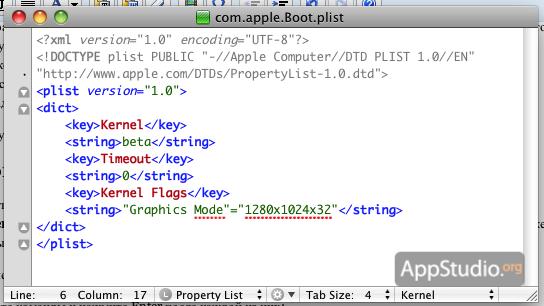 Сначала мой apple mac pro перестал конектиться с imessage