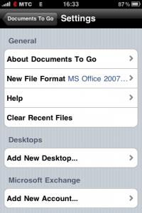 Настройки Documents To Go