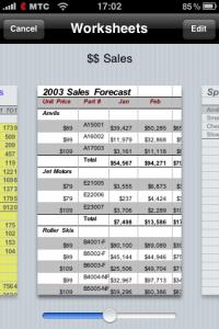 Листы книги Excel