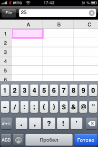 Таблицы в Documetns 2
