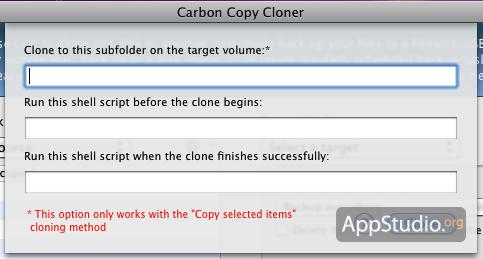 Carbon Copy Cloner инструкция - фото 4