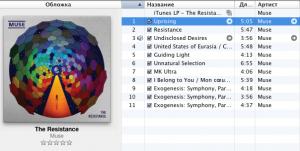 Вот так iTunes LP выглядит внутри iTunes
