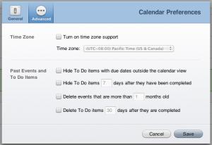 Дополнительные настройки iCal