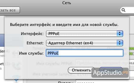 pppoe2