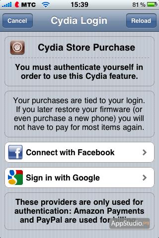 Авторизация в Cydia