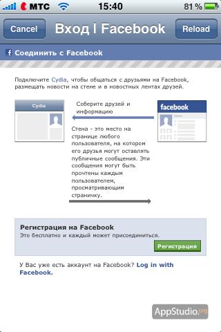 Вход через сеть Facebook
