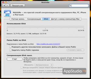 Настройки iDisk в Mac OS X