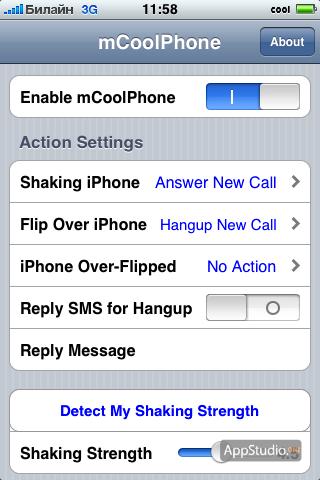 Настройки mCoolPhone