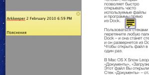 Примечания к PDF