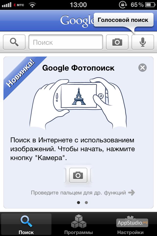 Приложения фоторедакторы для айфона популярные данный момент