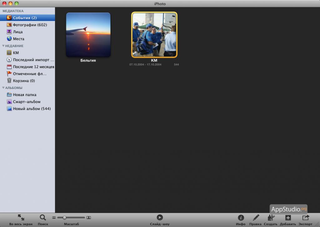 IPhone photos won't sync - passcode lock