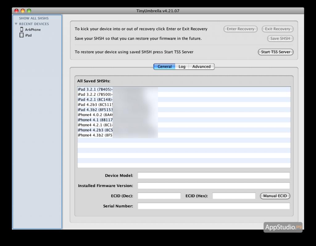 Как обновить версию скайпа - 0a6
