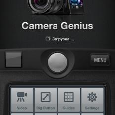 Camera Genius интерфейс