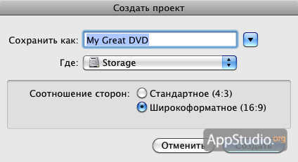 Download Idvd 11