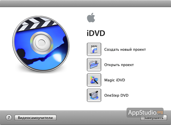 how to start mac from cd