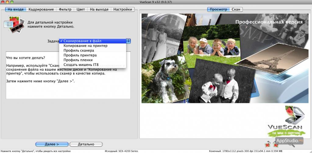 сканер-вс руководство пользователя - фото 2