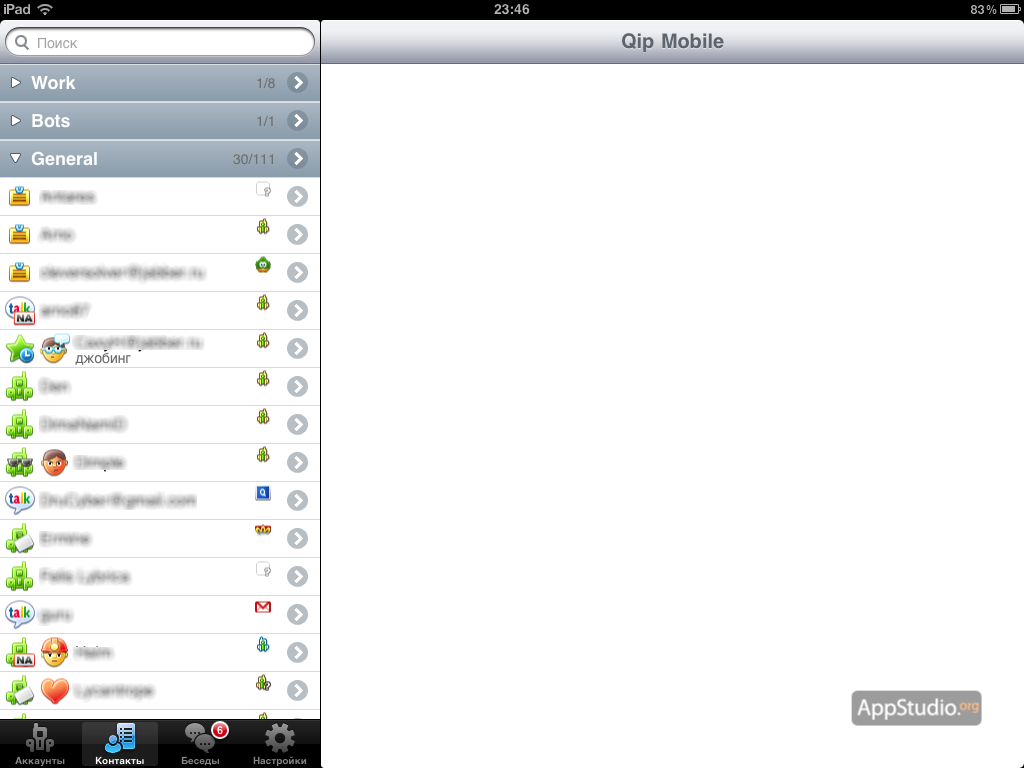 QIP Mobile. Contact List