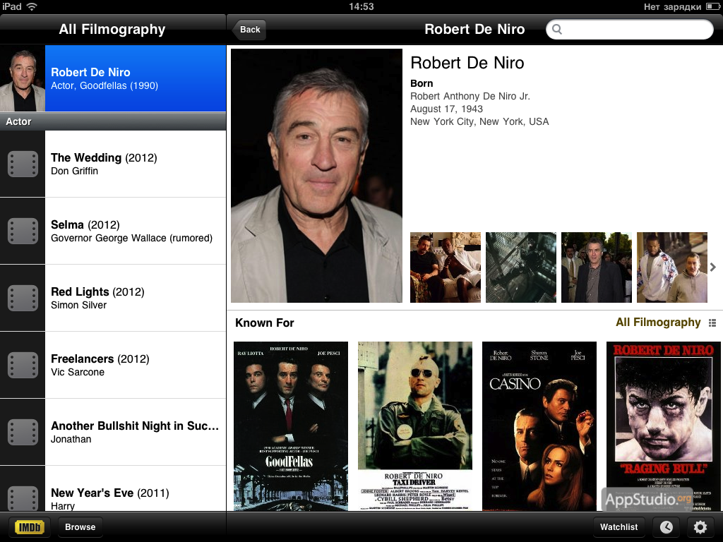 IMDb: Persona