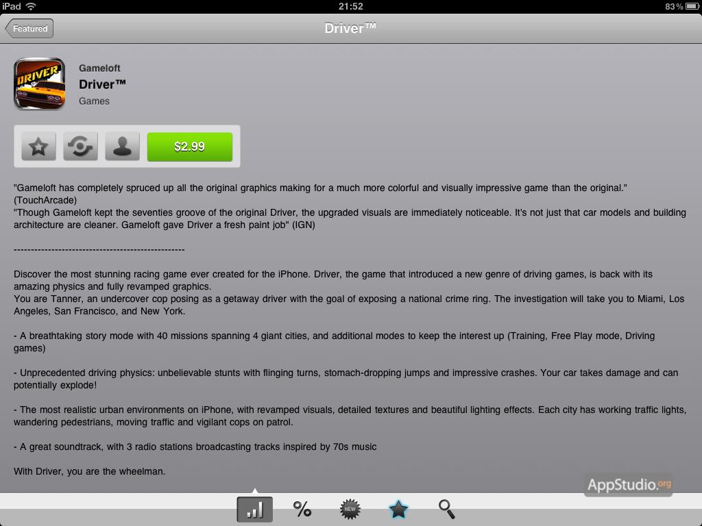 PandoraBox. Application info