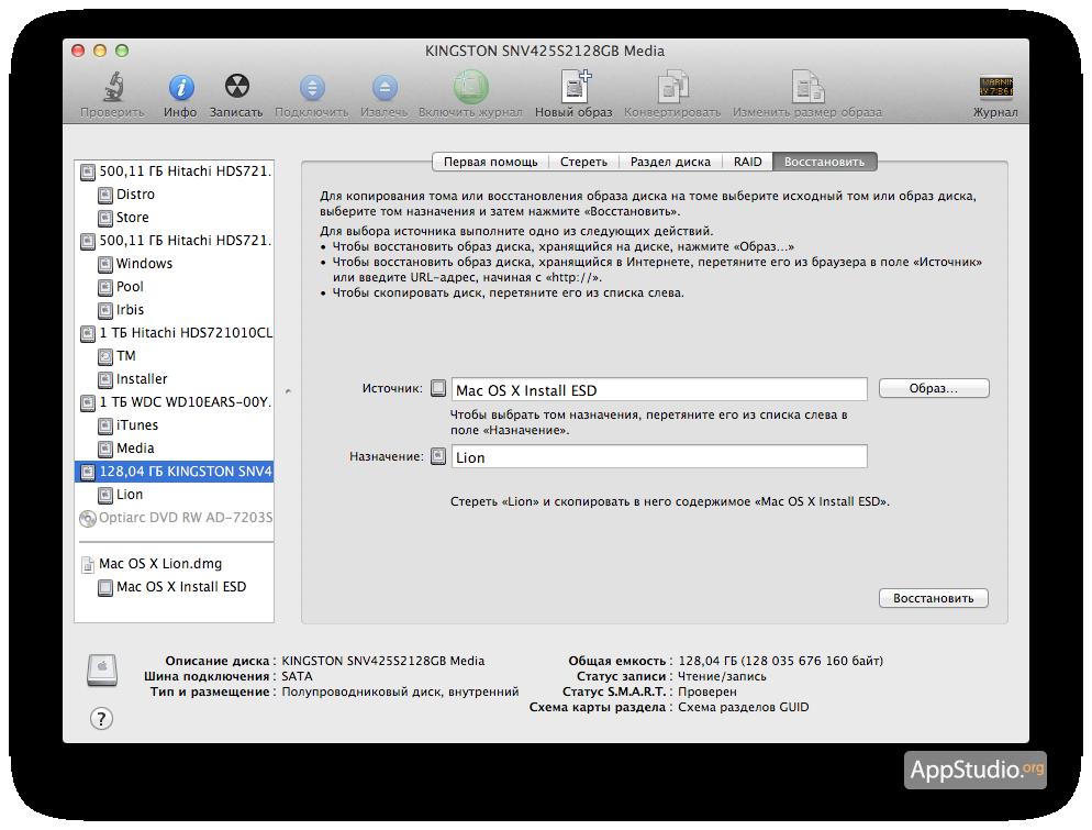 Как сделать загрузочную флешку на mac os sierra 398