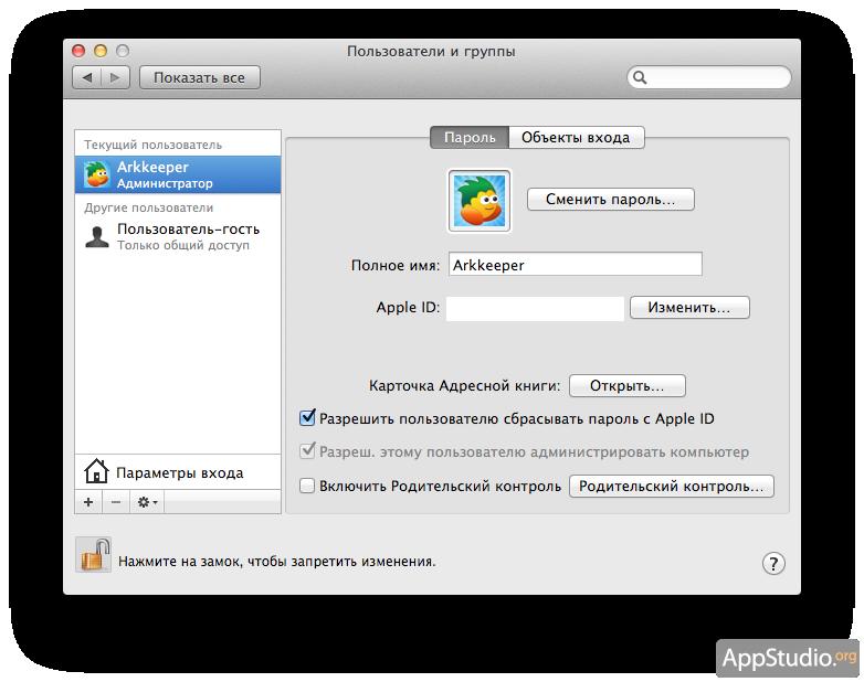 Взлом пароля администратора pc.