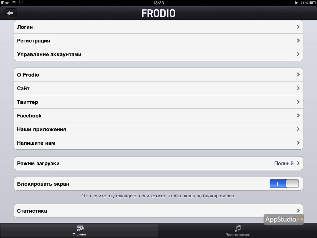 Frodio: Settings