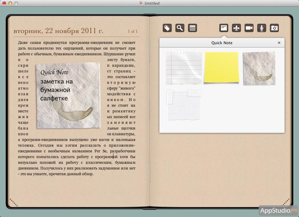 Программу по оформлению страниц