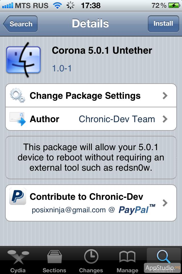 Часть 2. Если у вас iOS 5.0.1 с уже установленным привязанным джейлбрейком.