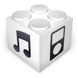 iOS 6 вышла!