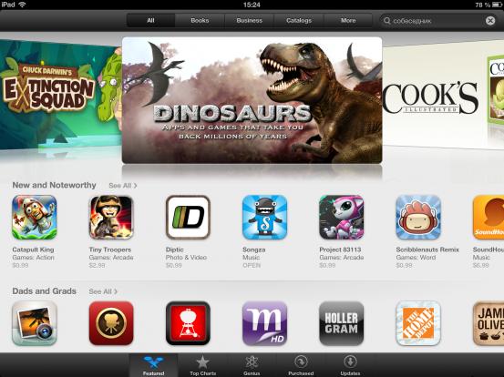 App Store в iOS 6