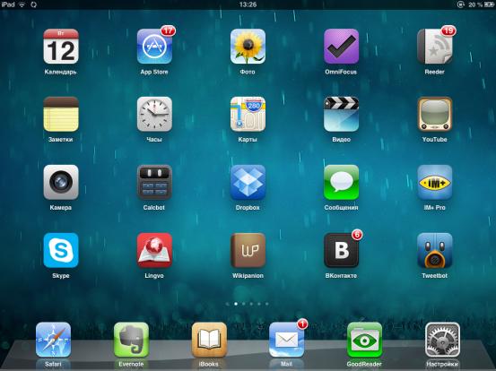 Рабочий стол iOS 6