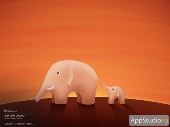 Общие Фотопотоки в iOS 6