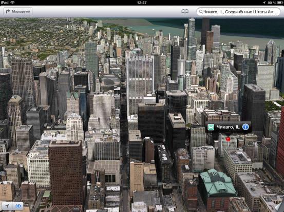 Функция Flyover в картах iOS 6