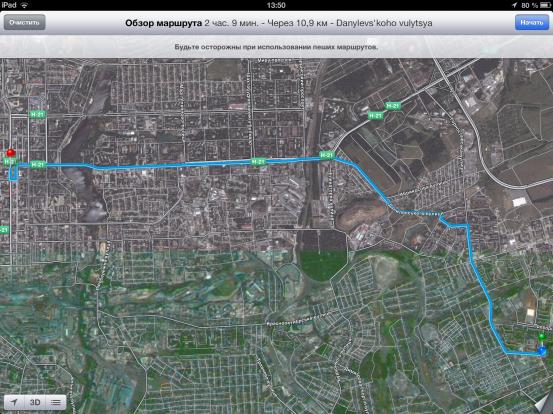 Навигация в Картах iOS 6