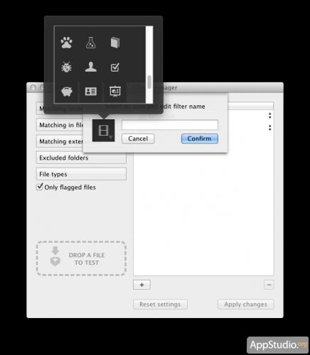 Trickster для Mac